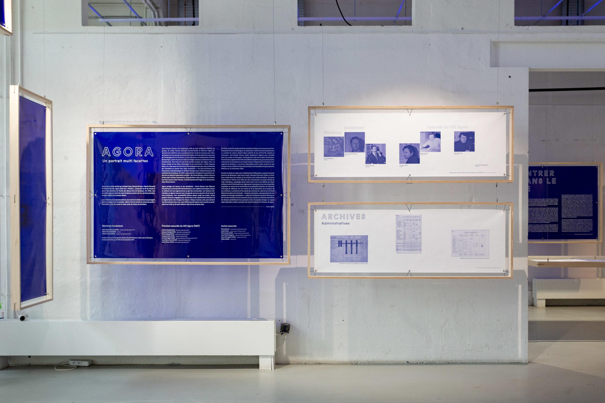 Agora exposition-2
